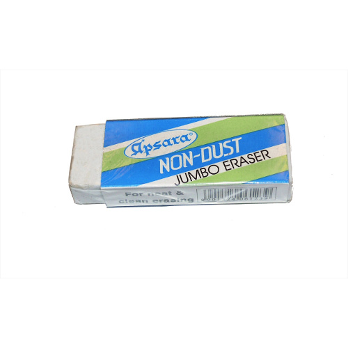 Apsara Non Dust Jumbo Eraser - Pack of 20